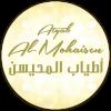 ATYAB ALMOHAISEN